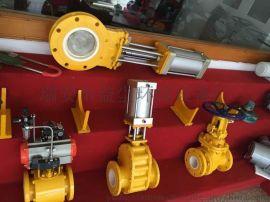 Z644TC 气动陶瓷双闸板阀