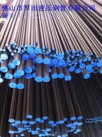 北京液压系统用磷化防锈高压精密无缝管