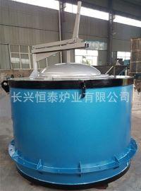铝合金熔化炉,铝锭熔化炉,化铝炉