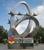 贵阳不锈钢雕塑,贵阳不锈钢雕塑制作,贵阳不锈钢雕塑工厂