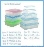 亿嘉五件套简便卫生食物保鲜盒