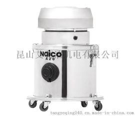 无尘室吸尘器A20专用工业吸尘器
