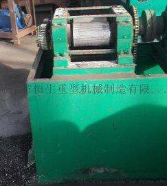 炭黑挤压造粒机 煤粉对辊式造球机 干粉对辊挤压造粒机