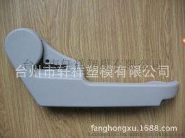 厂家直销 汽车座椅附件及塑料配件 汽车座椅改装配件 护板