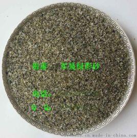 2-4mm花岗岩真石漆彩砂 外墙仿石材涂料彩砂 能自由调配天然彩砂