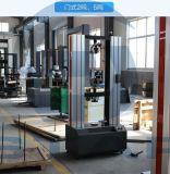 销售高端品牌标准锁具拉伸力学性能试验机