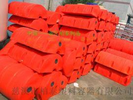 水庫環保級攔污浮體 警示塑料航道浮標