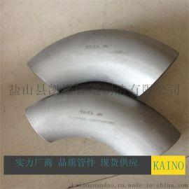 专与质厂家直供304变径弯头 无缝异径90度弯头 不锈钢变径大小弯