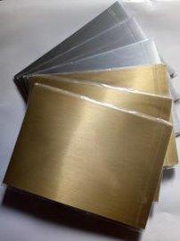 南阳东方之珠A4及卷筒, 拉丝金打印胶片(相纸)