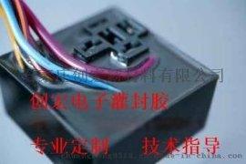 环氧灌封胶ab胶电子绝缘灌封胶【CH602】创宏