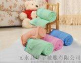 廠家直銷 學生專用單人毛巾被空調毯精品網銷一件代發