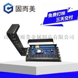 通讯产品外壳 继电器控制板外壳 钣金加工 机械加工外壳