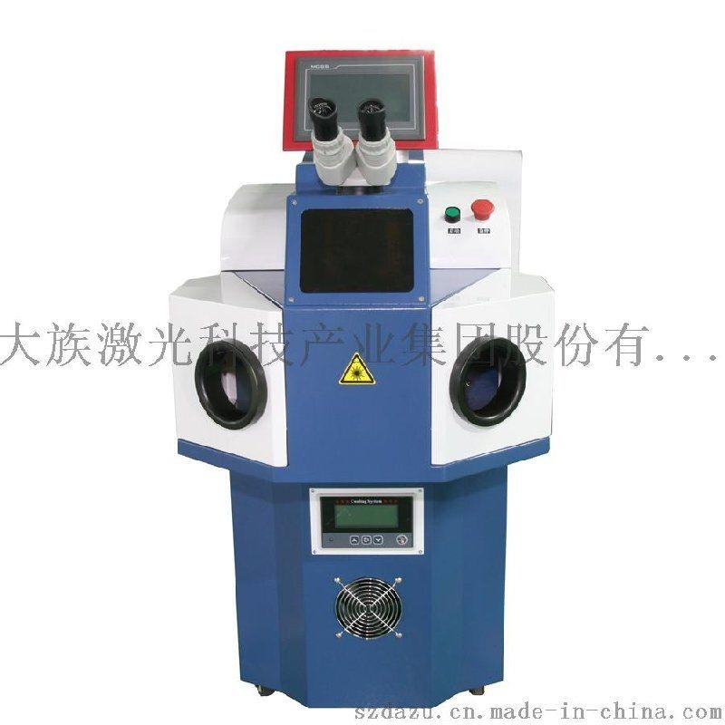 大族鐳射YAG-W100JE鐳射焊接機
