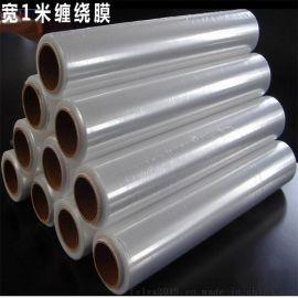 全新料拉伸膜生产厂家 包装电线膜 工业保鲜膜 防静电膜