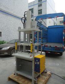 液压冲床厂家|生产四柱油压机
