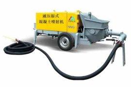 民乐液压湿式混凝土喷射机
