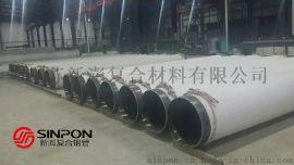 给水内衬不锈钢复合钢管,江苏新澎大口径管道制造商
