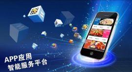 石家庄泰蓝网络科技提供APP开发、微网站、微商城、微营销等业务