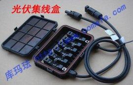 太阳能组件光伏接线盒压线超声波焊接机