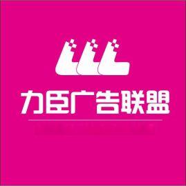 西安北郊广告设计公司--西安商标设计_西安画册印刷_西安包装制作