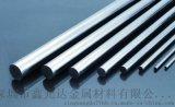 专业生产销售304 316不锈钢棒303不锈钢易车棒