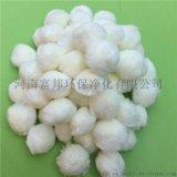 纤维球滤料 除油滤水高效改性纤维球填料 手工编制 厂家批发 现货