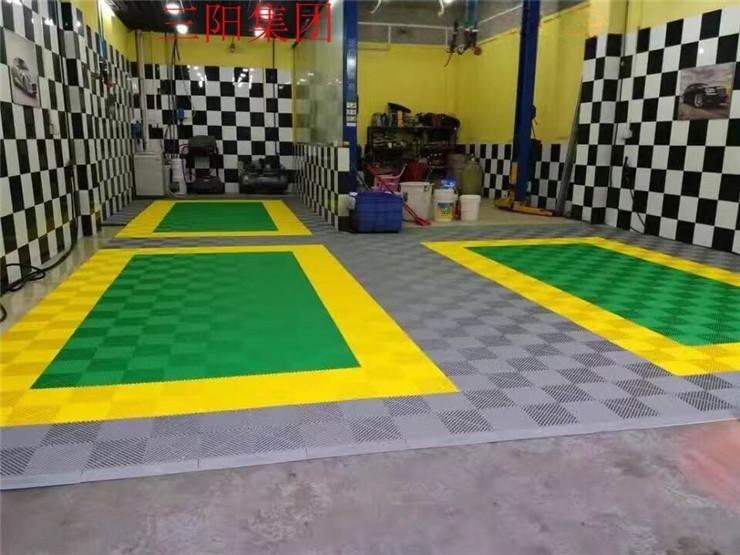 多功能洗車房拼接格柵高分子防滑塑料4s店展廳地板塑膠可拼接格柵