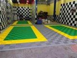 多功能洗车房拼接格栅高分子防滑塑料4s店展厅地板塑胶可拼接格栅
