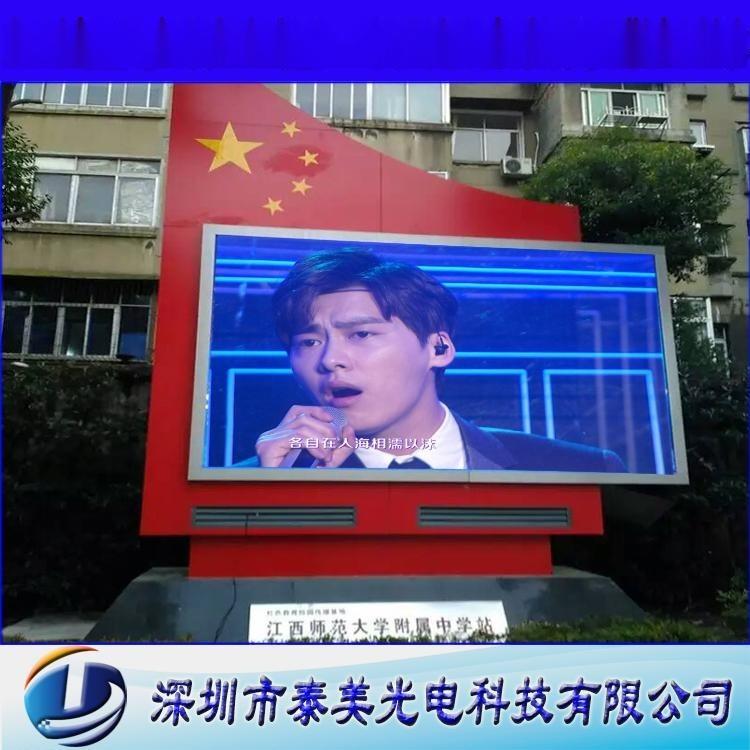 高清戶外P5全綵大螢幕 戶外全綵led廣告顯示屏