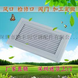 防雨百叶门铰型式检修口/中央空调回风口/可开铝合金可带网