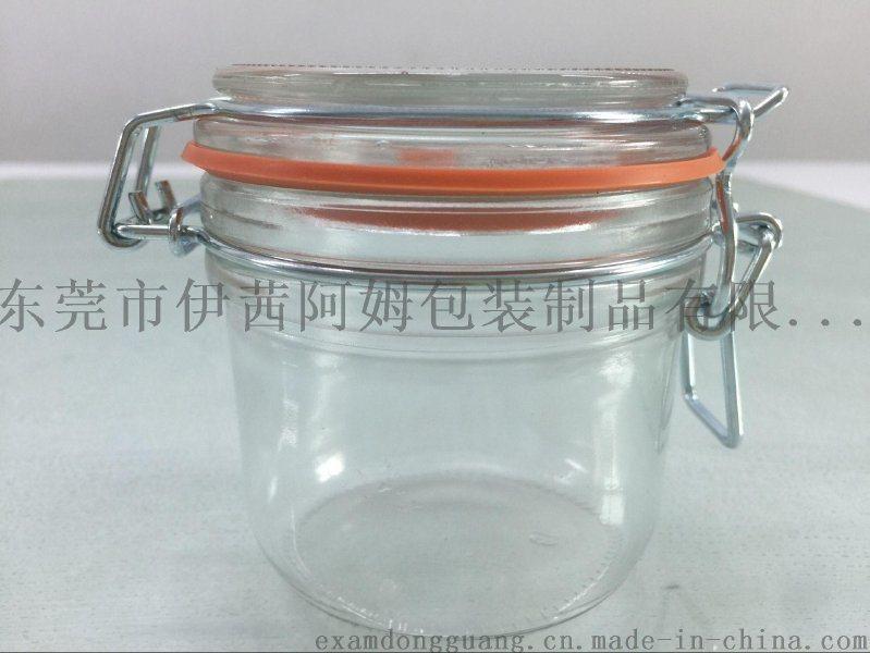 密封玻璃瓶