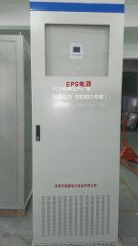 苏州1KWEPS应急电源国嘉江苏2KWEPS消防应急电源供应商