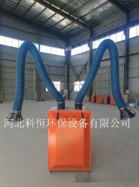 移动式焊烟净化器 焊接烟尘处理 焊接场合除尘器