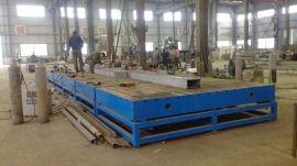铸铁平板,安徽重工机械平板,22开口T型槽平板价格