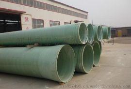 玻璃钢风管厂家   玻璃钢管道加工定制