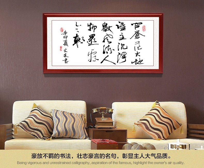 深圳益田附近專業裱書法、水圍村專業裱字畫框、福民專業十字繡裝裱公司