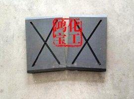 NGA NGE滑块工程塑料合金板闸门止水滑块