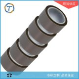 特氟龙纯膜胶带,纯膜材质