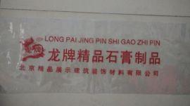 石膏线包装膜价格 PVC收缩膜价格