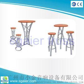 厂家直销铝合金酒吧家具,吧桌吧椅