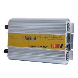 美诺迪原装出口正平MND-X1000WCD铝合金外壳12V/24V转220V防反接带充电电源逆变器