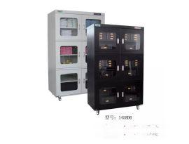 JDB1458D6电子防潮箱 电子干燥柜防潮箱