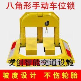 石家庄地锁批发零售上门安装、石家庄车位锁