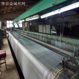 生产销售宽幅不锈钢丝网,321材质耐高温酸洗过滤网