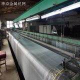 生產銷售寬幅不鏽鋼絲網,321材質耐高溫酸洗過濾網