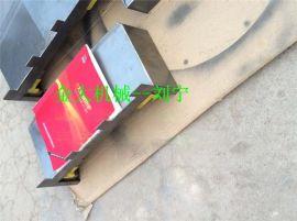 台湾晁群VMC-1060加工中心钢板防护罩