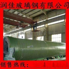 玻璃钢高压管道450 承压能力高好,压力等级为3.5MPa-25MPa