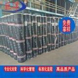 屋頂防水材料-10度4mm聚酯胎sbs改性瀝青防水卷材 廠家直銷