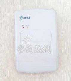 重庆身份证阅读器 二代证识别仪 华视CVR-100U现货供应
