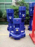 IHG50-250 IHG不锈钢立式化工管道泵IHG50-200